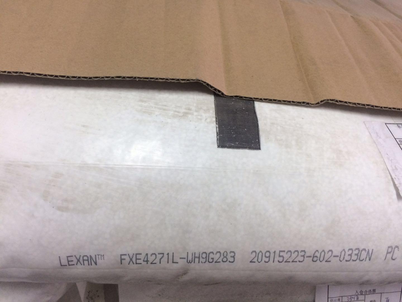 PC/基础创新塑料(南沙)/FXE4721L-WH9G283