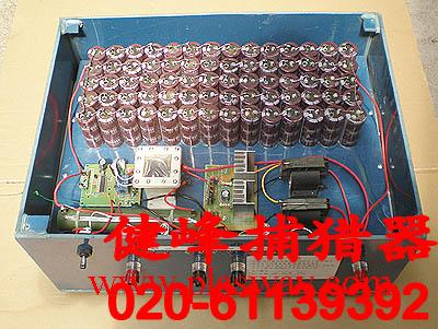 高压捕猎器电路图_自制捕猎器电路图