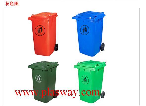北京塑料垃圾桶装有塑料把手和脚轮